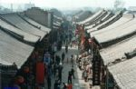 The Mingqing Street