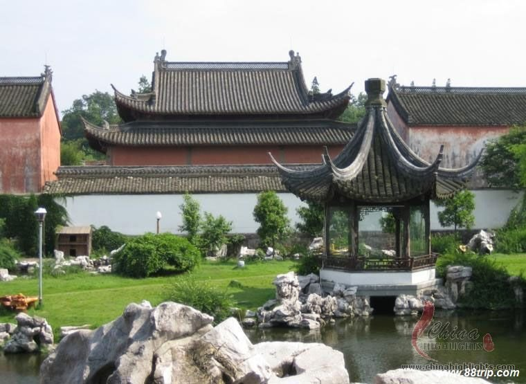 Kong Mansion, Confucius Mansion