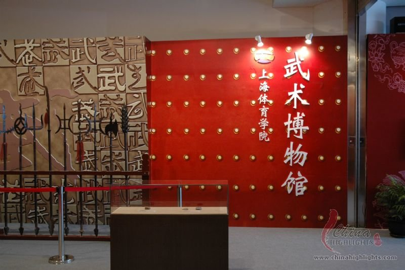 Chinese Martial Arts Museum