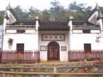 The Ancestral Temple of Mao Family
