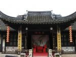 Shaoxing Culture Tour