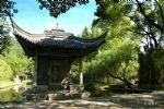 Orchid Pavilion Scenic Spot