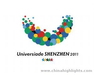 Emblem of Shenzhen Universiade