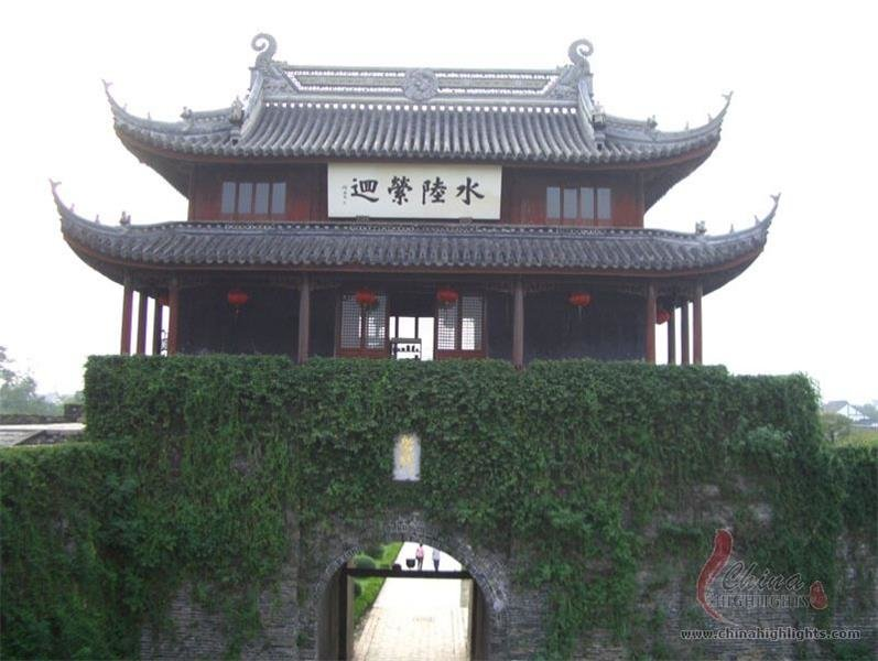Pan Men Gate of Suzhou