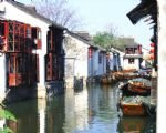 Zhouzhuang Travel