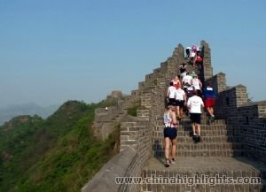 Great Wall Marathon at Huangya Pass