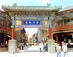Tianjin Old City