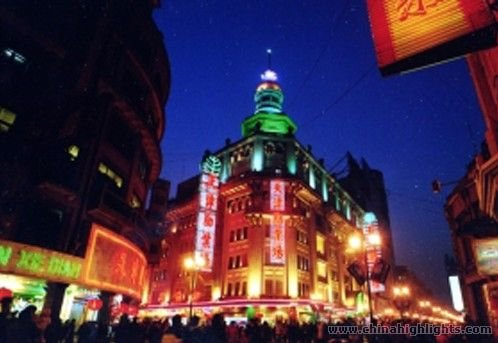 Tianjin Nightlife
