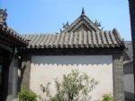 Shiwu Garden