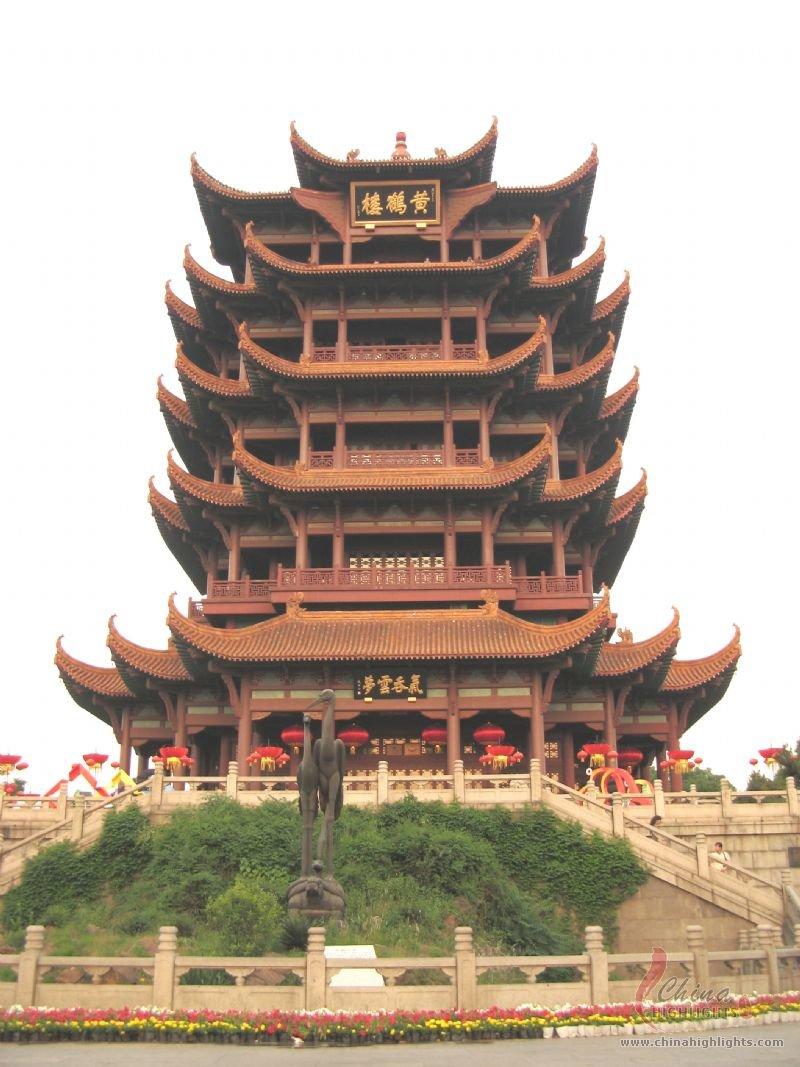 Wuhan Yellow Crane Tower Wuhan Huanghe Tower