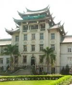 Oversea Chinese Museum