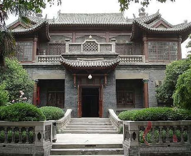 The Former Residence of General Zhang Xueliang