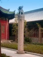 Forest of Stele Museum