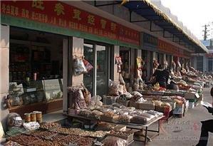 Xian Chinese Herb Market