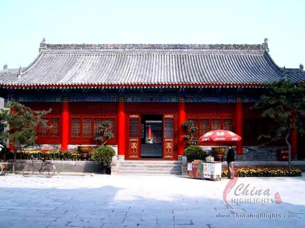 Xianyang China  City new picture : home images xianyang museum xianyang museum facebook twitter google ...
