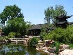Geyuan Garden