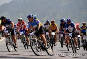 Huangshan Mountain Bike Festival