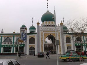 South City Islam Mosque