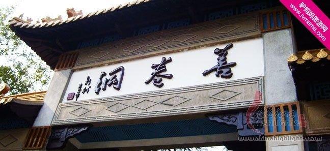 Shanjuan Cave Scenic Area