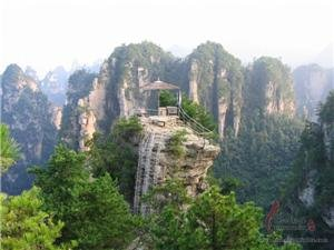 The National Forest Park of Zhangjiajie