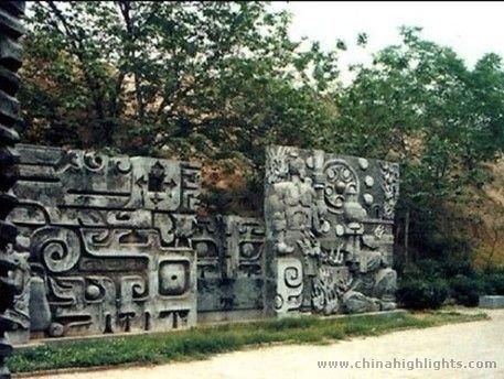 Yin Ruins, Zhengzhou
