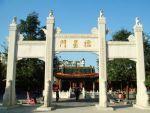 Zhenghou Confucius Temple
