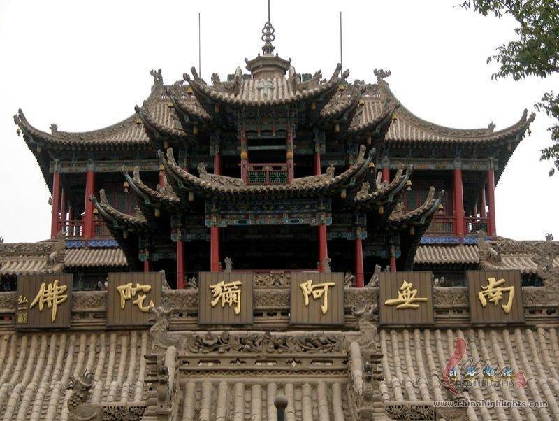 Zhongwei China  city photos gallery : China Temples Zhongwei gaomiao temple in ningxia hui autonomous region