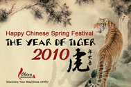 2010 Chinese New Year