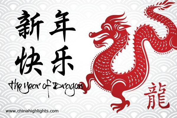 The Year Of Dragon