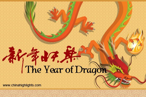 The Year Of Dragon 2012