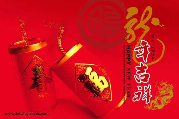 Chinese New Year Card 2012, The Year Of Dragon