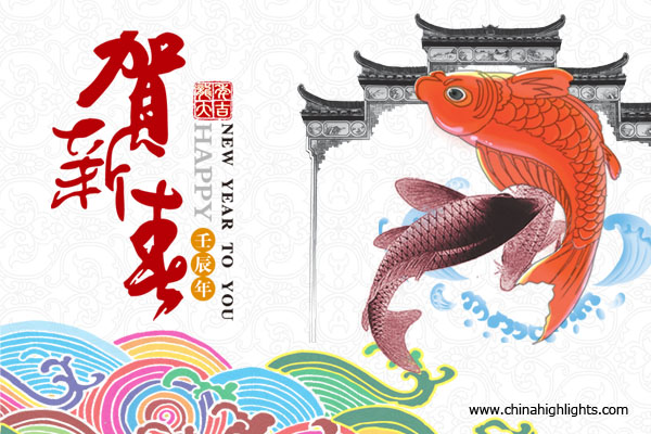2012 Chinese New Year Card