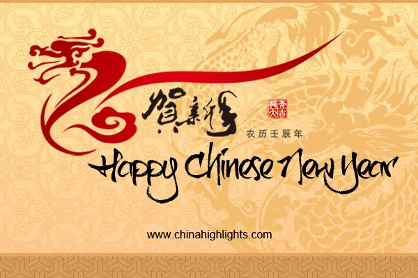 Chinese New Year Card, the year of dragon