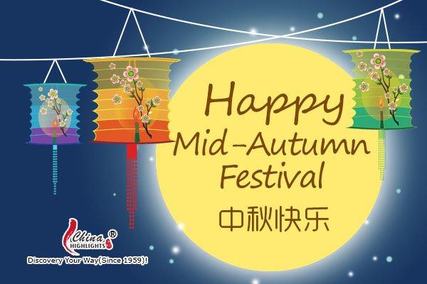 Mid Autumn Festival 2015 D