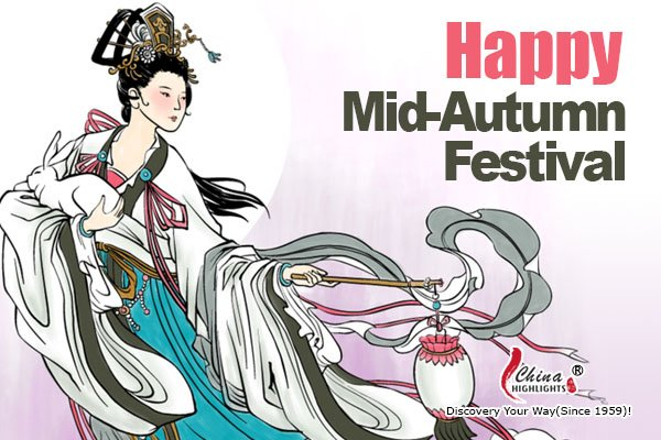 mid-autumn festival card