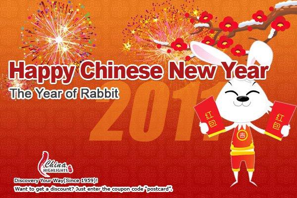 Happy 2011 Spring Festival