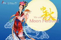 China Mid Autumn Festival Cards
