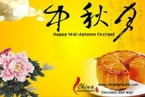 Chinese Moon Cake Festival