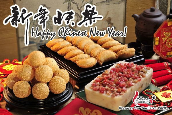 Happy Chinese New Year Card 2013