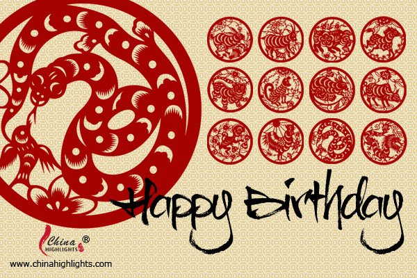 Chinese Zodiac Birthday Card Snake