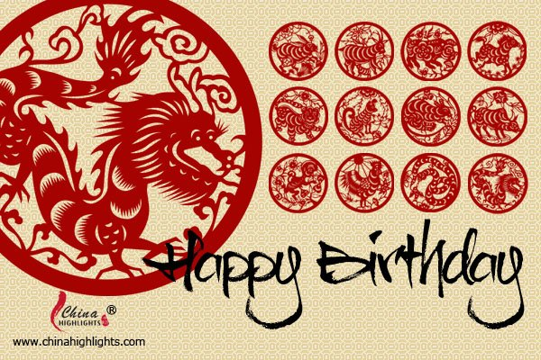 Chinese Zodiac Birthday Card Dragon