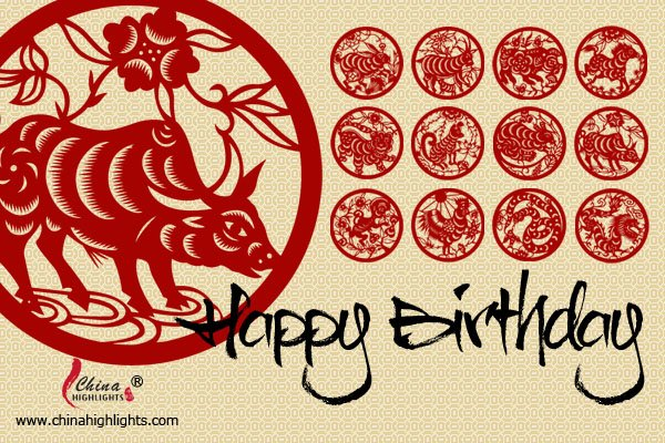Chinese Zodiac Birthday Card Ox
