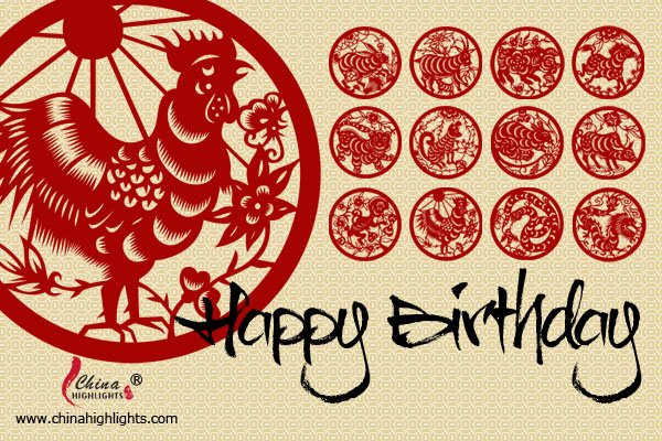 Chinese Zodiac Birthday Card Rooster