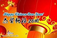 Happy 2010 Spring Festival