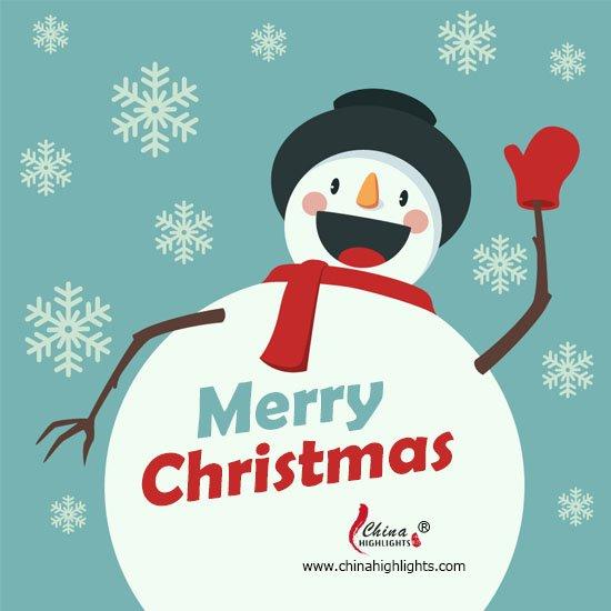 Merry Christmas 20151