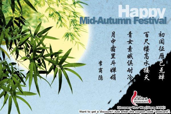 Mid Autumn Festival 2010