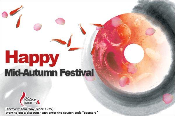 2010 Moon Festival