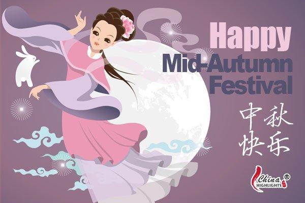 mid autumn festival20142