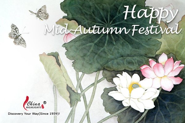 Happy Mid Autumn Festival 2012