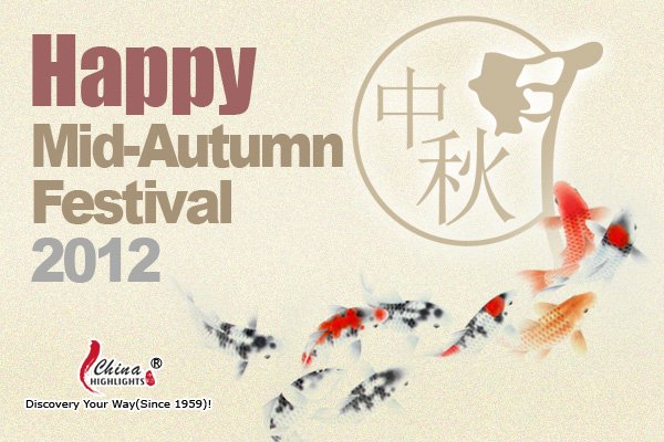 Happy Moon Festival 2012